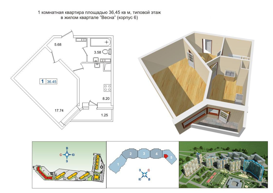 Планировка Однокомнатная квартира площадью 36.45 кв.м в ЖК «»