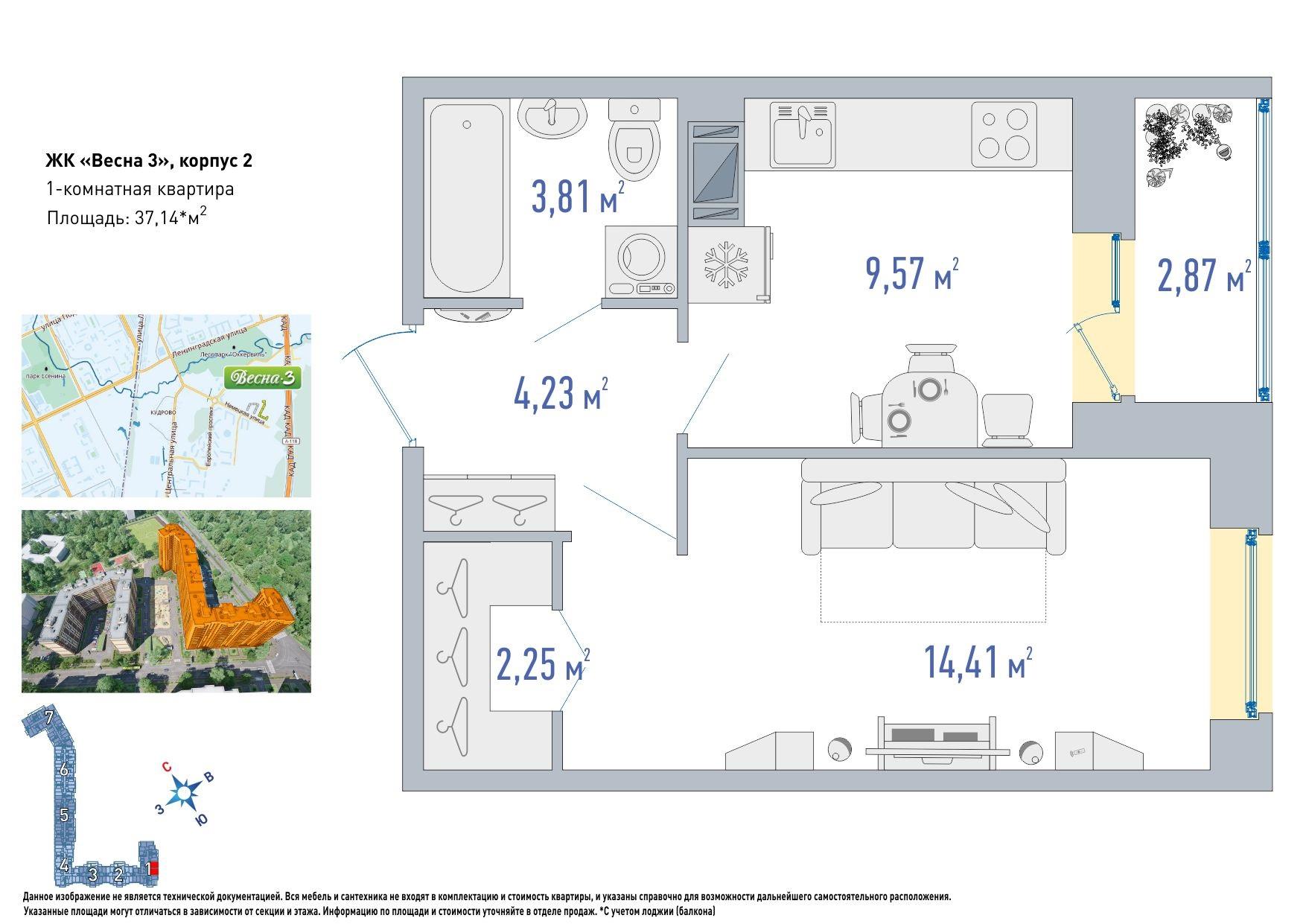 Планировка Однокомнатная квартира площадью 34.27 кв.м в ЖК «Весна 3»