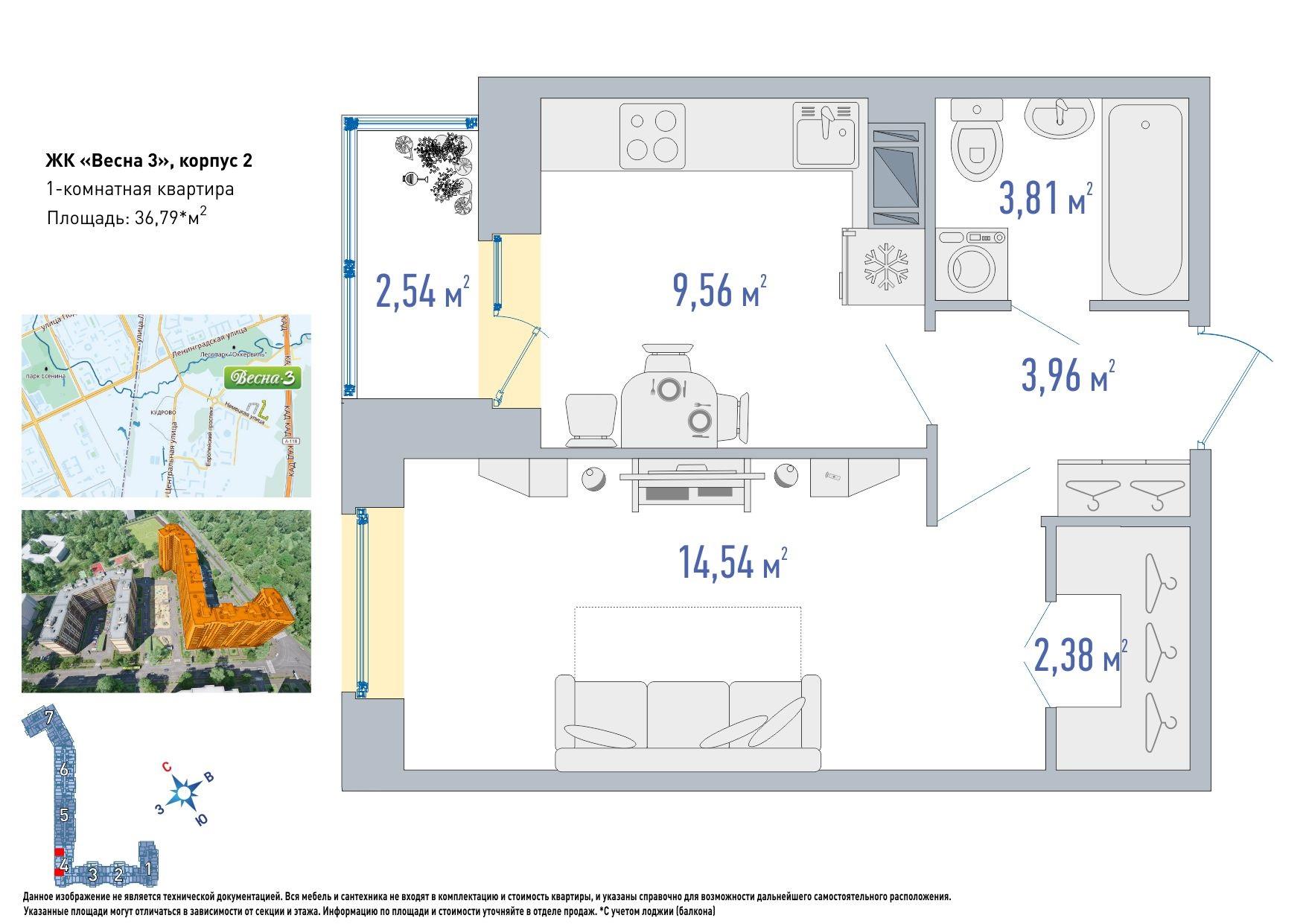 Планировка Однокомнатная квартира площадью 33.78 кв.м в ЖК «Весна 3»